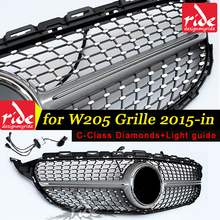 W205 Without centre logo Diamond Silver Front grille Suitable for Benz C-Class w205 200 C63 sports edition radiator 2015=