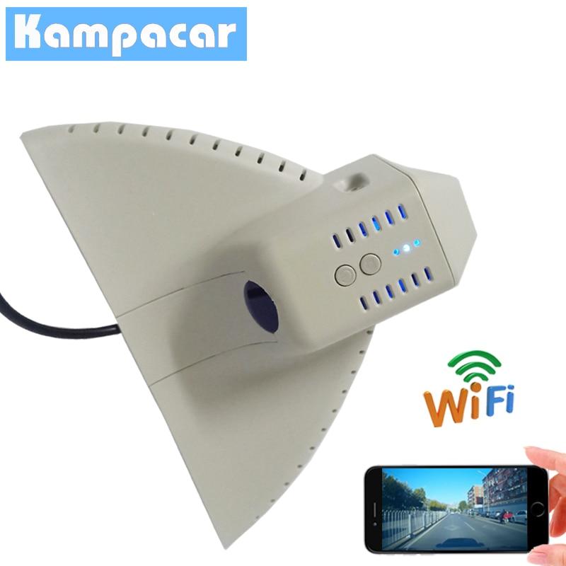 Kampacar HD Car Wifi Dvr Camera Video Recorder For Skoda Superb Kodiaq Top Configured 2019 2019 Cars Two Lens Dash Cam Auto Dvrs