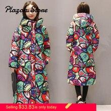 Print Puffer Jacket Long Parka Vintage Zipper Thicken Women Winter Clothes X-Long Bubble Coat Harajuku