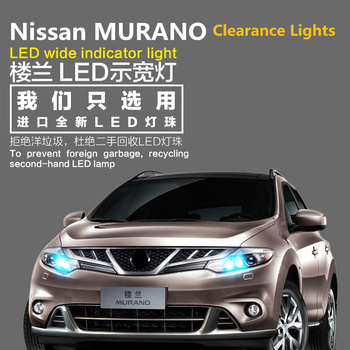 2pcs Clearance Lights LED for Nissan MURANO width lamp led front small light position super bright T10 W5W