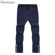 Fececozy Wearable Reflective Dry