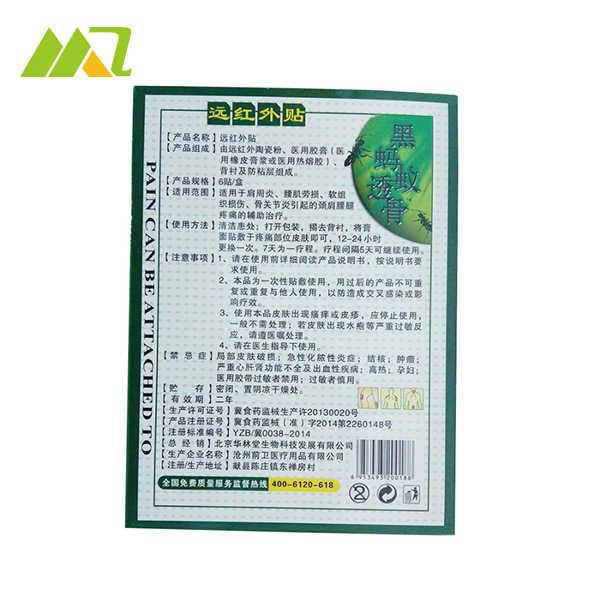 30 patches/5 Boxes Formica Nera Trattamento Lontano IR Poroso Intonaco Medica Cinese Patch di Sollievo Dal Dolore Alleviare Articolazioni Dolore assistenza Sanitaria