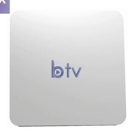 10pcs lotBTV bx B10 box Brazilian Portuguese TV Internet Streaming Box htv free Live TV Movies