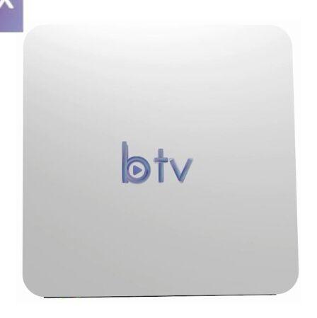 10pcs/lot BTV bx B10 box Brazilian Portuguese Box Brazil Media Player