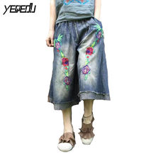 #1751 2017 Рваные джинсы femme Старинные Вышитые джинсы Широкую ногу Теленка длина Свободные джинсы женские Большой размер проблемных