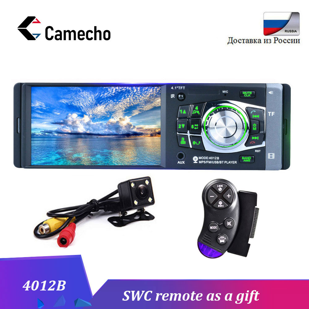 Camecho 4'' TFT Screen 1 Din Car Radio Audio Stereo MP3 Car Audio Player Bluetooth With Rearview Camera Remote Control USB FM image