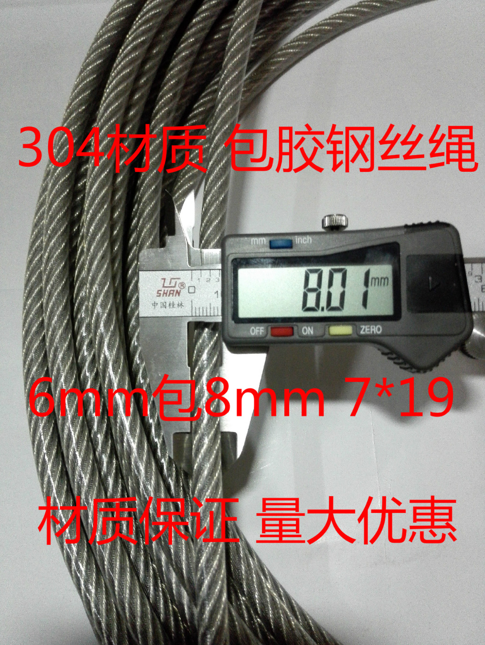 100m per lot Stainless steel 304 wire rope 7*19 6 mm diameter/8mm ...