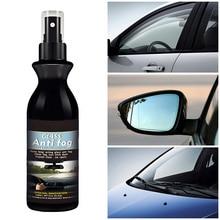 Winter Car Rearview Mirror Window Defogger Interior Windshield Antifogging Agent Antifoggant Glass Defogging Agent