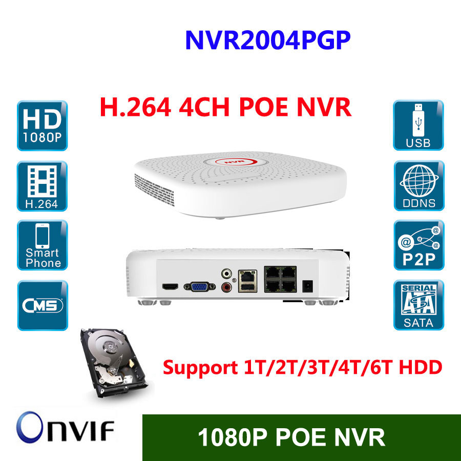 Full HD 1080P CCTV POE NVR, 4CH NVR For IP Camera ONVIF H.264 NVR,support 1T/2T/3T/4T/6T HDD 10a dpdt relay 12vdc 24vdc 110vac 220vac ly2n general purpose relay ly2nj with power relay base socket 8 pins ly2 relay switch