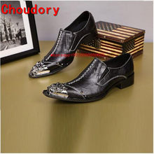Choudory black spiked loafers gold iron toe dress shoes men leather wedding  red shoes zapatilla hombre 307d04afba61