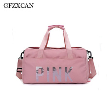 2018 new nylon travel bag fashion sports pink sequins letters dry and wet separation shoes shoulder fitness
