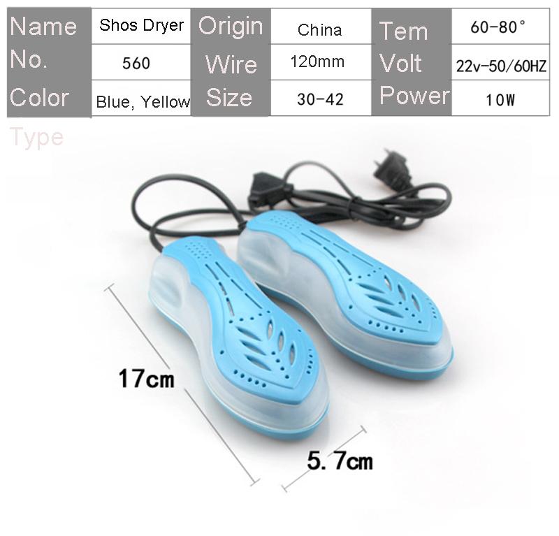 Shoe Dryer Electric Dryer – liphilyadesign
