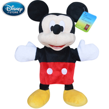 Marioneta Disney Personajes  23 cm│Marioneta Disney original extra suave