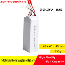 ZDF new 22.2V 5400MAH 6S li-po battery for Walkera Scout X4 TALI H500 aircraft c