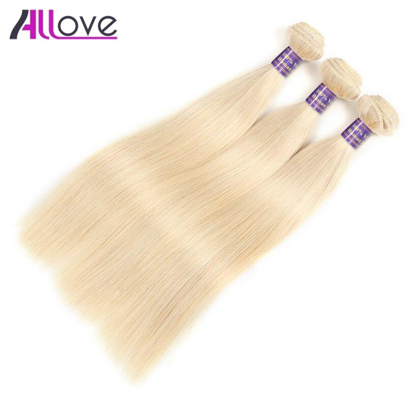 Allove Бразильский прямые волосы ткань 3 Связки блондинка человеческих Волосы Remy 613 Цвет прямые Человеческие волосы не линять Бесплатная доста...
