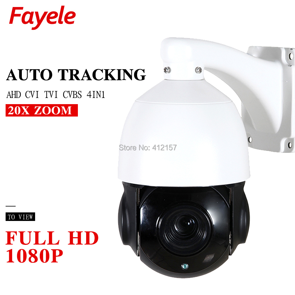 CCTV Security AHD 1080P 2MP Auto tracking High Speed IR Dome PTZ camera 20X Zoom Auto Tracker AHD CVI TVI CVBS 4IN1 Coaxial PTZ