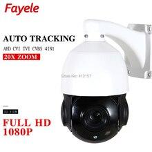CCTV Security AHD 1080P 2MP Auto tracking High Speed IR Dome PTZ camera 20X Zoom Auto Tracker AHD CVI TVI CVBS 4IN1 Coaxial PTZ