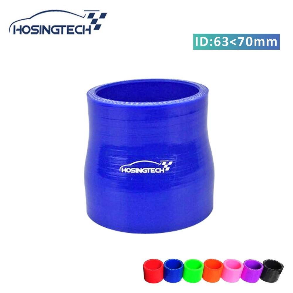 HOSINGTECH-high quality factory price 2.75 to 2.5 70mm to 63mm silicone straight reducer turbo hose