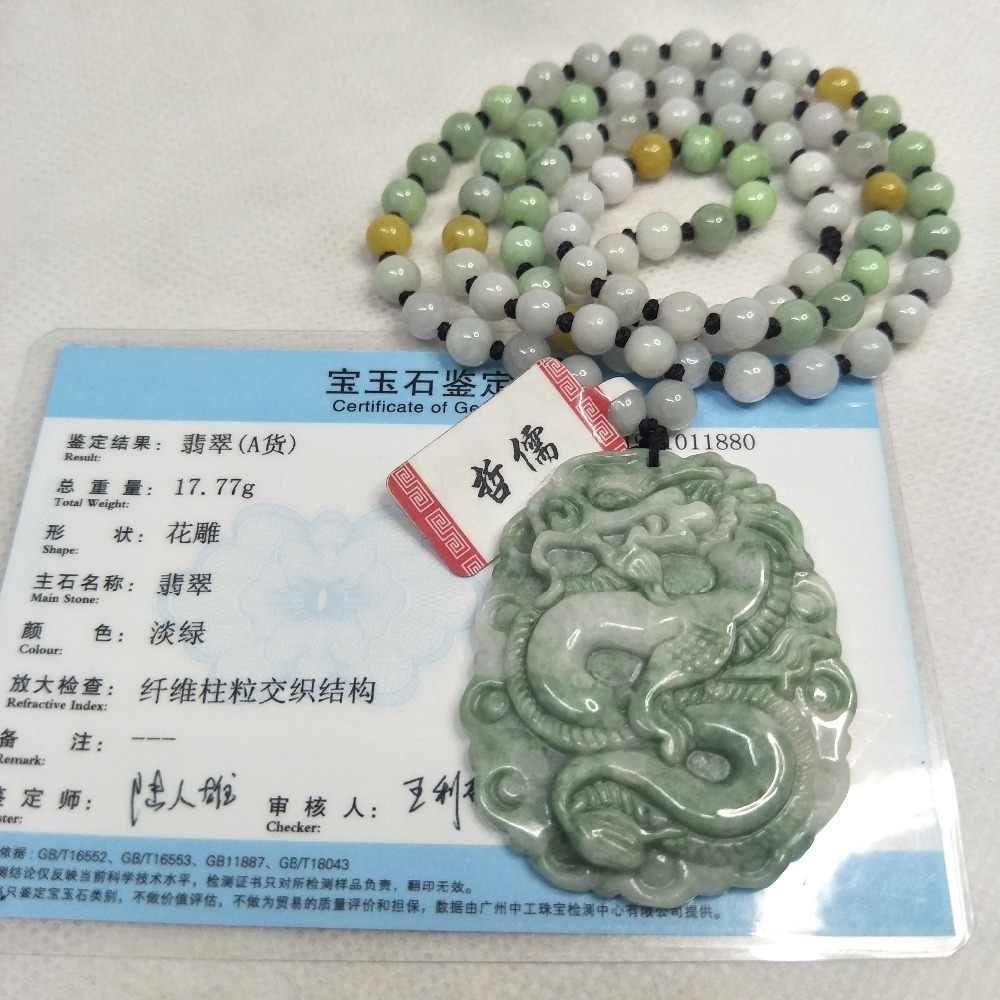 Zhe Ru biżuteria czysty naturalny jadeit zielony dwa kolor Big latający smok wisiorek trzy kolor Jade Jade koralik naszyjnik wysłać klasy A C