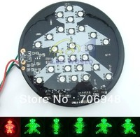 Latest Round Motorcycle LED Warning Light 26pcs Smd5050 Led Beads With Red Green Color LED