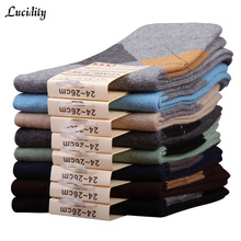 Lozenge all-match tube business socks classic man cotton in brand quality