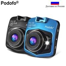 Podofo мини Видеорегистраторы для автомобилей Podofo A1 Full HD 1080p Ночное видение автомобиля Камера DVRs Регистраторы видео регистратор Box Carcam регистраторы