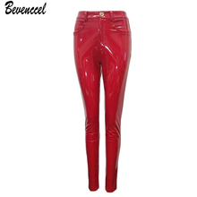 FREE SHIPPING !! Women Sexy Bodycon PU Leather Pants JKP961