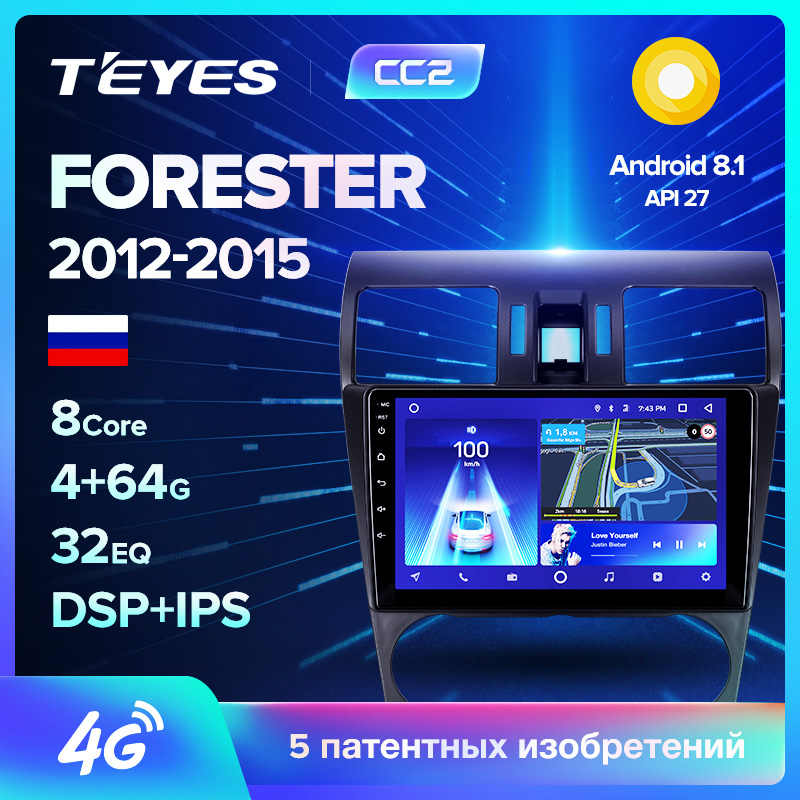 TEYES CC2 For Subaru Forester 4 SJ 2012-2015 Car Radio Multimedia Video Player Navigation GPS Android 8.1 No 2din 2 din dvd