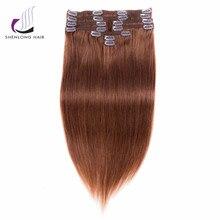 SHENLONG HAIR Weaving Mongolian Straight Remy Hair 100% Human Hair Weaving #33 Clip In Hair Extensions 9pcs /set  16-20 Inchs
