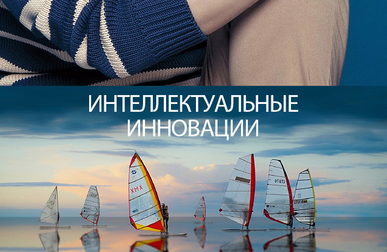 1250-Russian_05