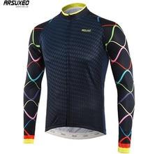 цена на ARSUXEO Men's Full Zipper Cycling Jersey Bicycle Bike Shirt Long Sleeves Breathable MTB Mountain Jerseys Clothing