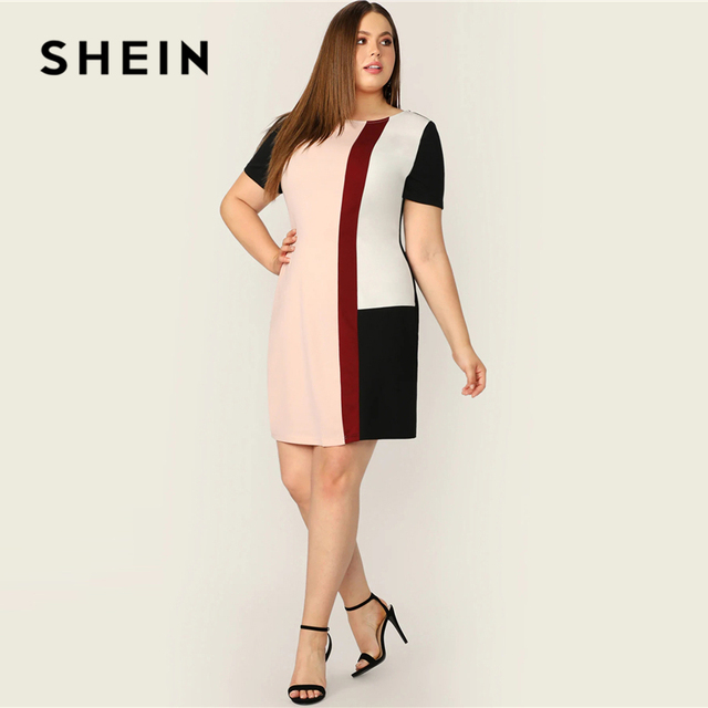 SHEIN Plus Size Multicolor Colorblock Tunic Dress 2019 Women Summer Casual Straight Shift Short Sleeve Big Size  Mini Dresses 3