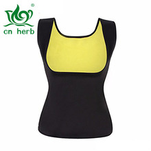 CNHerb Slimming Body Shaper for Women Belly Fat Burner Hot Sweat Sauna Vest Tank Top Weight Loss Shapewear No Zipper Black