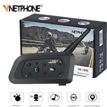VNETPHONE 1200M 1Pcs Wireless Bluetooth Motorcycle Helmet Intercom 6 Riders Interphone Headset Support Mp3 Intercomunicador Moto - DISCOUNT ITEM  26% OFF All Category