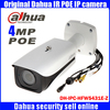 DHI IPC HFW5431E Z 4MP HD Network Camera Bullet Infrared Night Vision 50m Security Camera IPC