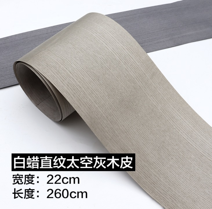 Length: 2.5 Meters   Width: 20cm Thickness:0.3mm  White Wax Straight Space Ash Wood Veneer
