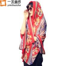 summer women bohemian long print scarf wrap ladies new hijab large scarves and shawls national style bufandas mujer 2017