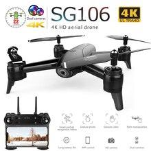 Дрон SG106 с двойной камерой 1080 P 720 P 4 K WiFi в режиме реального времени аэрофотосъемка широкоугольный оптический поток RC Квадрокоптер вертолет игрушки