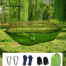Outdoor hammock insect net camping hunting ultralight plus mosquito