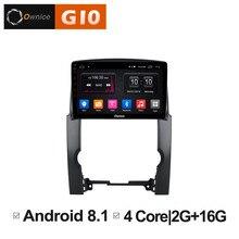 Android 8,1 Автомобильный dvd Радио для kia sorento 2010 2011 2012 2013 автомобиль в тире стерео gps навигатор головное устройство интеллигентая (ый) мультимедиа