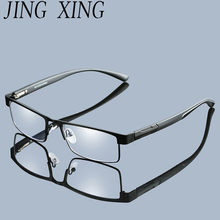 113b9987910a JING XING Half Frame Square Shape Reading Men Glasses Light And Comfortable  The Old Special Reading Glasses The High Quality