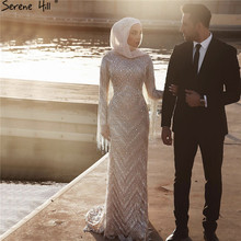 Muslim Long Sleeve Diamond Luxury Evening Dresses 2020 Silver Tassel Beading Evening Gowns Serene Hill LA60855