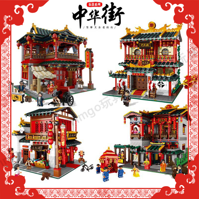 DHL Xingbao 01001 01002 01003 01004 01020 01021 01022 01023 Classic Chinese Traditional House Model Building