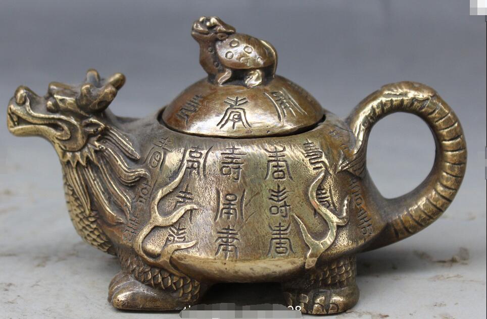 13 CM Chine Bronze Dragon Tortue Tortue Crapaud Doré Spittor Vin Pot Cruche