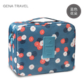 The second generation Huabu portable travel wash bag travel necessary waterproof storage package four bags cosmetic bag