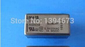 HOT NEW DR-5V DR 5V 5VDC DC5V NAIS / MATSUSH DIP6