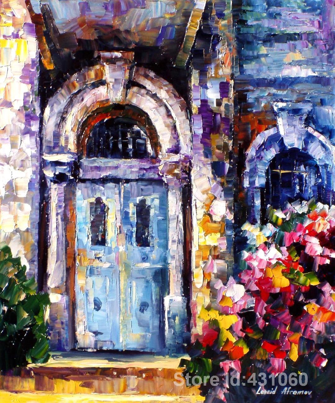 Art house online