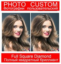 Photo Custom 5D DIY Daimond Painting Private custom Make Your Own Diamond 3D Full Drill Rhinestone Embroidery