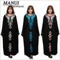 2017 Nueva primavera Verano Mujeres de Moda Falda de Gasa de Señora Girl Altura Del Tobillo Bottoms 3 colores Abaya Musulmán vestido casual