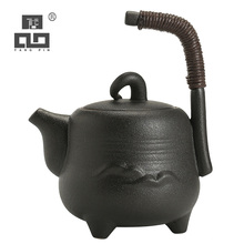 TANGPIN japanese ceramic teapot kettle chinese tea pot drinkware 280ml
